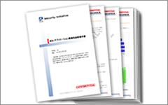 ペネトレーションテストや脆弱性診断の報告書について