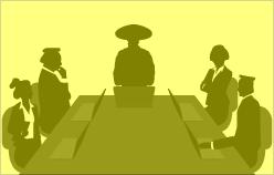 ペネトレーションテスト:対策実施支援・コンサルティング
